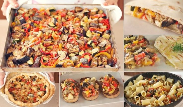 MIX ΛΑΧΑΝΙΚΩΝ ψήνεται μια συνταγή για Mille Πιάτα - ΑΡΧΙΚΗ ΑΠΟ ΕΥΛΟΓΗΜΕΝΟ