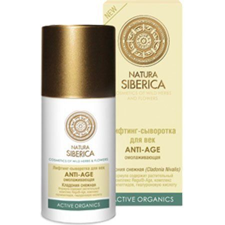 "ACTIVE ORGANICS Eye Lifting - Serum ""Anti-Age"" with Cladonia Nivalis, Active Organics Wild Herbs and Flowers 30 ml (Natura Siberica) by Natura Siberica. $11.99. NO silicones, mineral oils, parabens, BHT-BHA, PEG, EDTA. Made in Russia. Active Organics Wild Herbs and Flowers Extracts: Cladonia Nivalis, Almond, Calendula, Meadowsweet, Collagen Amino Acid. Siberia and the Far East contain the world's only remaining untouched natural resources and flora. The plants grow here natur..."