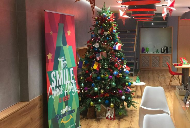 Smile Acadimos Holds Christmas Party at New Northern Athens Branch