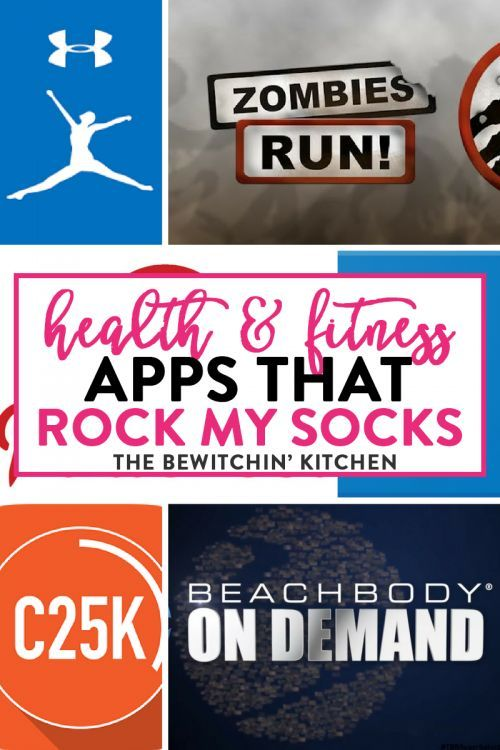 Health and fitness apps that rock my socks! These are my favorite apps that help me be my healthiest self.