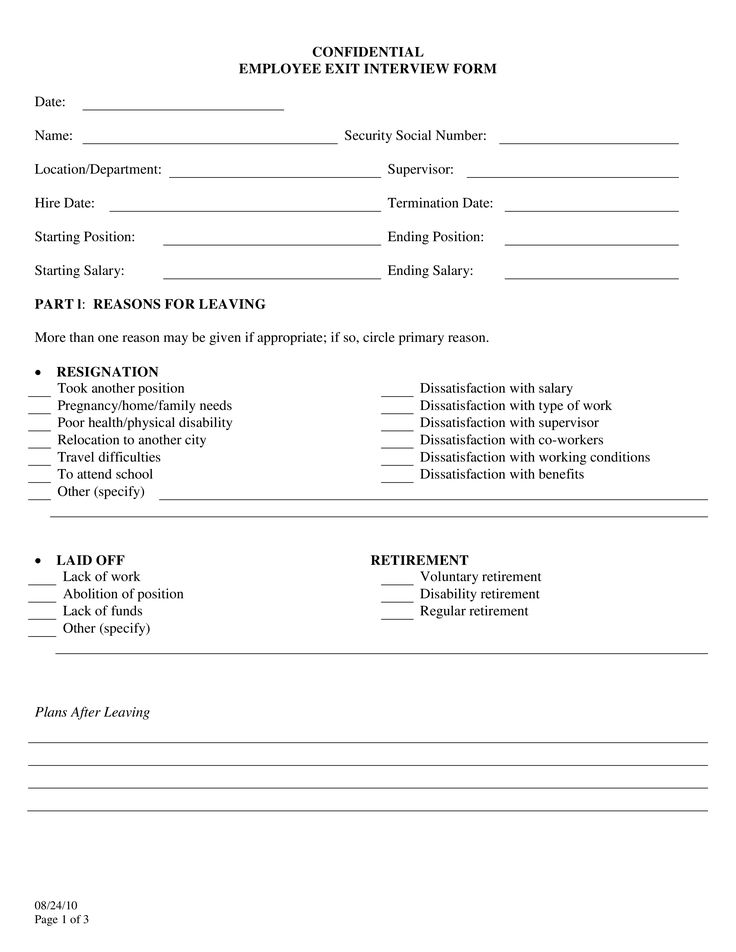 Exit Interview Form For Employee How to create an exit
