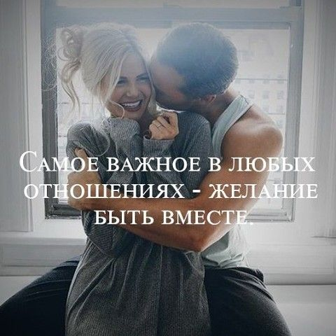 жизнь!) - Знакомства на MyLove.Ru