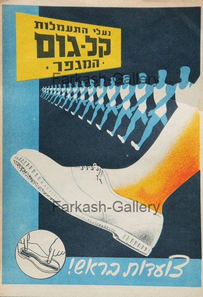 Httpwww Overlordsofchaos Comhtmlorigin Of The Word Jew Html: 49 Best Vintage Poster Of Israel Images On Pinterest