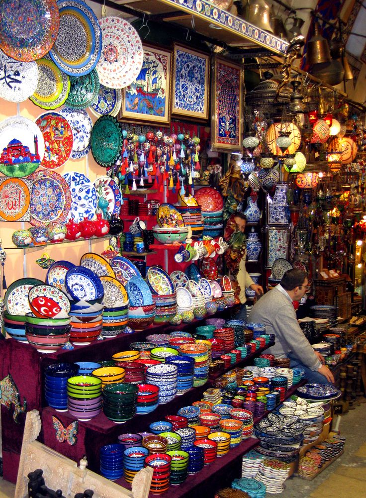 Where Is Istanbul Grand Bazaar | ... and Abroad: Five Steps to Negotiating in Istanbul's Grand Bazaar