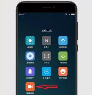 Xiaomi akan Memberikan Update MIUI dengan Penambahan Aplikasi Perekaman Layar hp