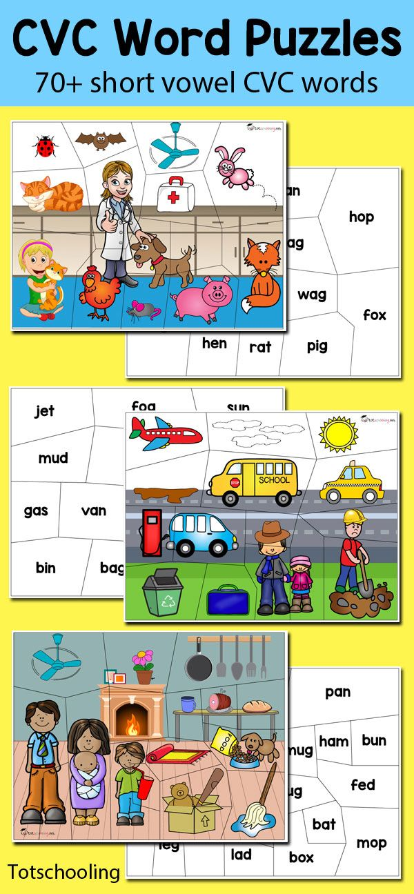 CVC puzzle pack for emergent readers to build early reading skills. Includes over 70 short-vowel CVC words. Kids will have a blast doing these themed puzzles and revealing the mystery pictures! Themes include animal vet, transportation, family, park, bedroom and fairy tales.