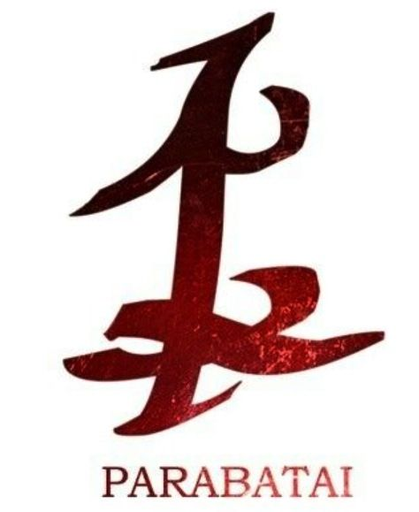 The Mortal Instruments @Jane Shapiro Norman is my Parabatai and we need this tattoo