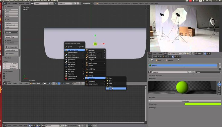 Blender, 3d graphic is easy 7# Lesson: create a photographic set