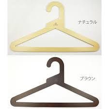 Image result for modern clothes hanger design