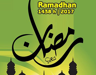 "Check out new work on my @Behance portfolio: ""8 Banner Ramadhan 1438 2017 Free Download"" http://be.net/gallery/52844279/8-Banner-Ramadhan-1438-2017-Free-Download"