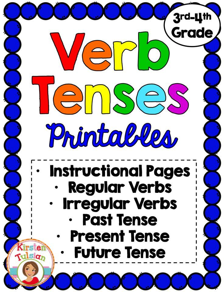 Verb Tenses Printables includes anchor chart posters for regular verbs, irregular verbs, past tense, present tense, and future tense verbs as well as no prep printables (with answer keys) ready for your class!