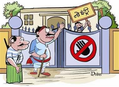 हार की राजनीति में तमाम दल भले विकास की बातें कर रहे हों, पर हकीकत यह है कि टिकट देते वक्त सिद्धांत ताक पर रख दिए जाते हैं। राजनीतिक दल ऐसे लोगों पर दांव लगाने में ज्यादा विश्वास करते हैं जिनके नाम आपराधिक रिकॉर्ड हो या फिर वे ध्ानवान हों। View more Bihar Election News - http://www.jagran.com/bihar-election2015.html
