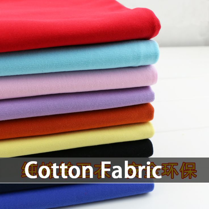 Новое поступление 50 * 180 см толщиной махровые ткани детей трикотажное полотно DIY одежды ткани 100% хлопок пальто ткани