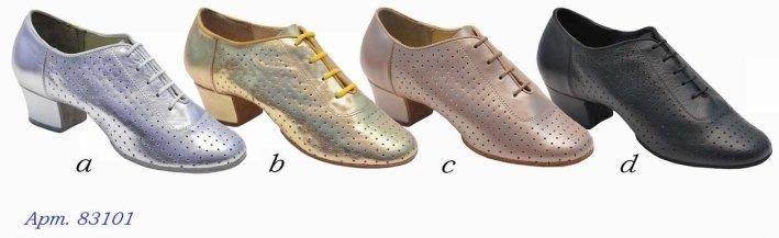 Тренировочная танцевальная обувь в москве
