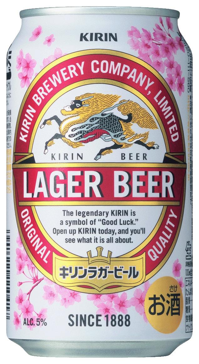 Kirin Beer on Pint...