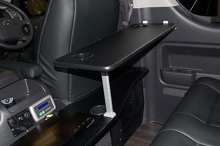 200系ハイエースワゴンGL脱着式テーブル取り付け|ハイエース/キャラバン/ワンボックスカー/トランポ用品の販売【オグショー】|ドゥブログ