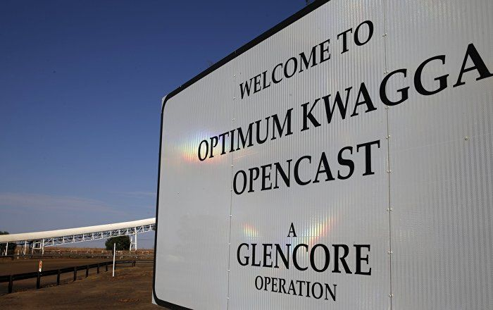 Glencore's Financial Struggle Further Impairs Global Commodity Prices