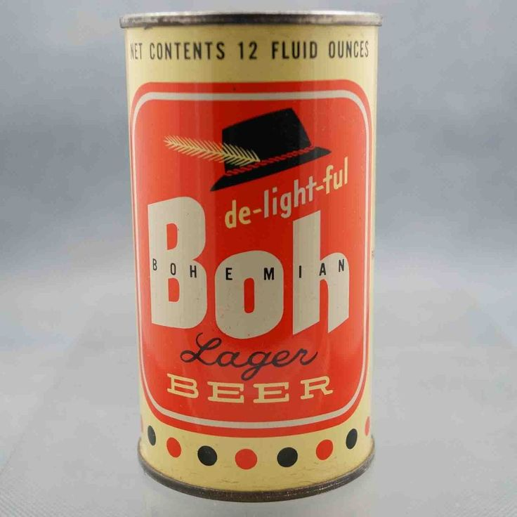 BOHEMIAN LAGER BEER, Fall River MA ~ 1952