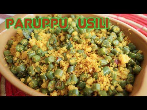 Paruppu Usili - Dosatopizza