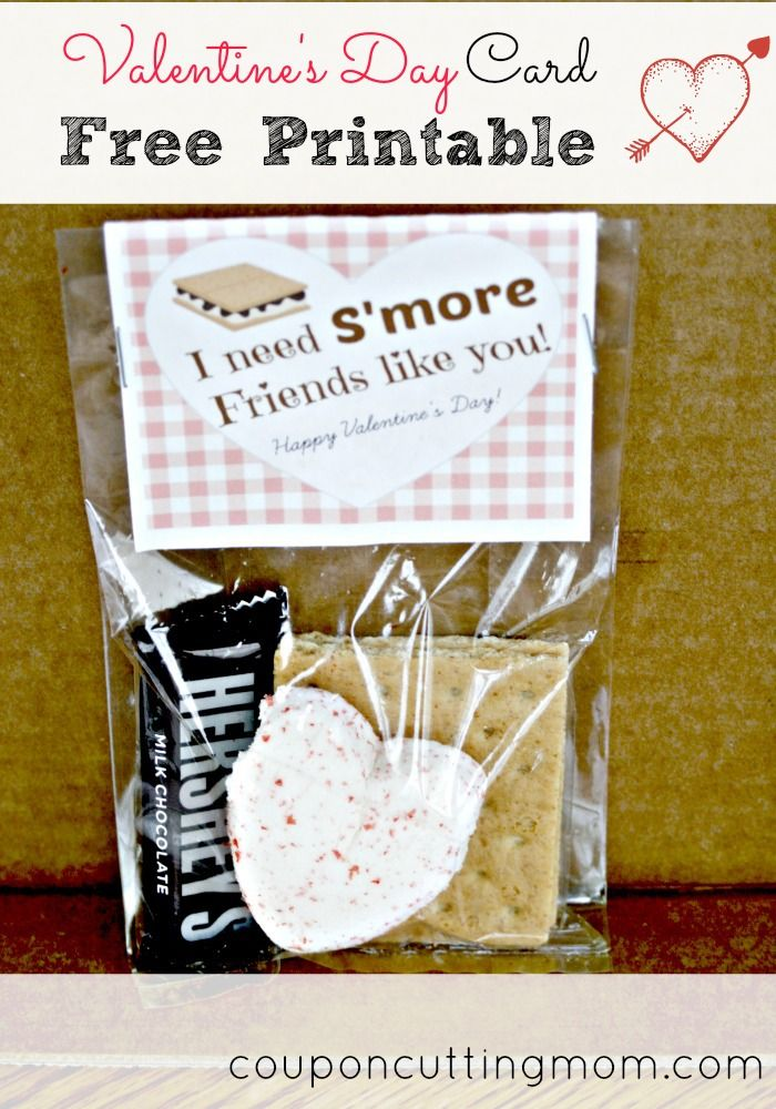 Free Valentine's day s'mores kit printable that is perfect for any school class.