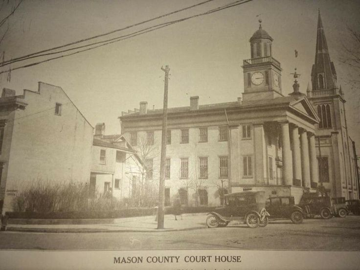 Mason County Court House. Maysville,  KY