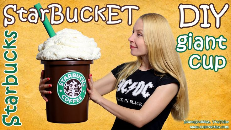This is a video tutorial of DIY Giant Starbucks Cup - absolutely adorable storage bucket (or as I call it - StarbuckET). This Starbucks bucket is really easy...