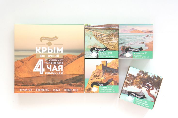 We have collected the best and the rarest photos of 16 famous plaсes from all over the Crimean peninsula in 4 big Herbal Tea sets.In each of them are 4 little boxes with different mixes of tea.Each tea was mixed with herbs and berryes that are most popu…