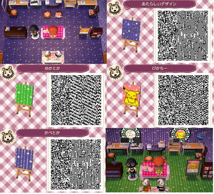 New Leaf Fashion Starry Patterns For Wall And Floor Qr