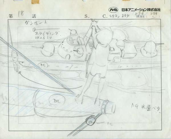 Bセル画 直筆レイアウト・未来少年コナン(18話C.296他) 其の463 - ヤフオク!