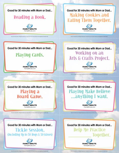 Kid city discount coupons