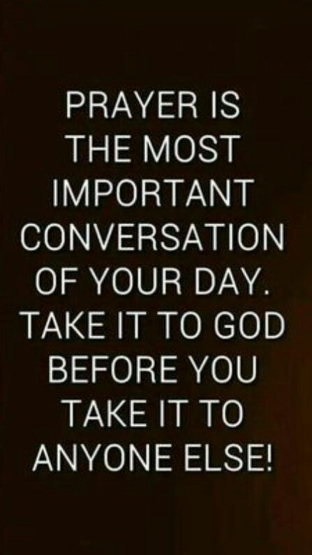 Take it to God before you take it to anyone else.