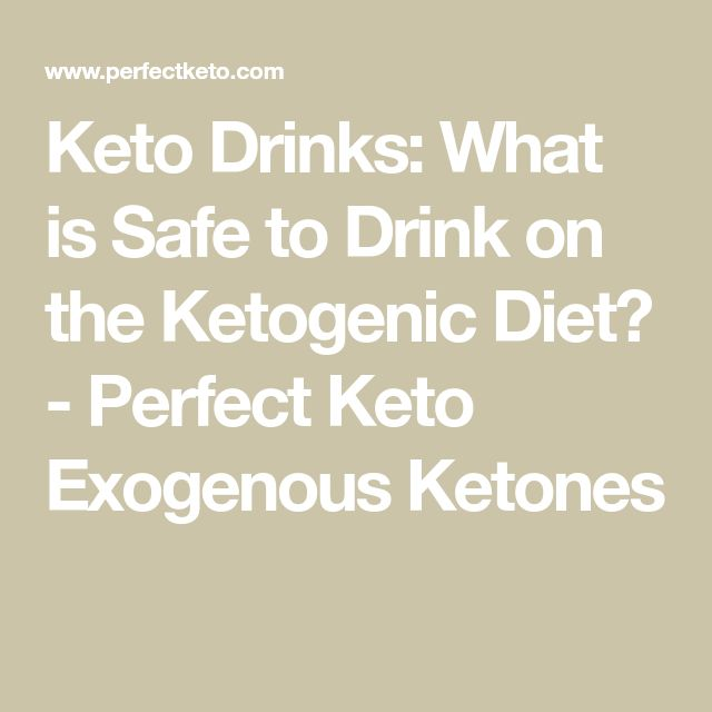 Keto Drinks: What is Safe to Drink on the Ketogenic Diet? - Perfect Keto Exogenous Ketones