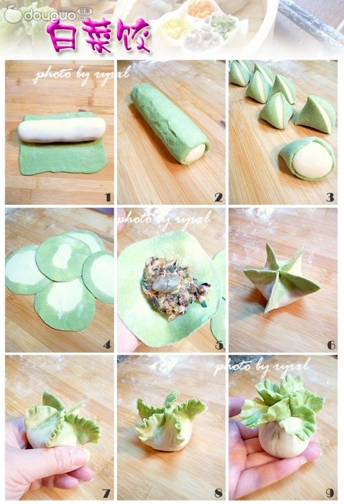 白菜饺 gyoza variations