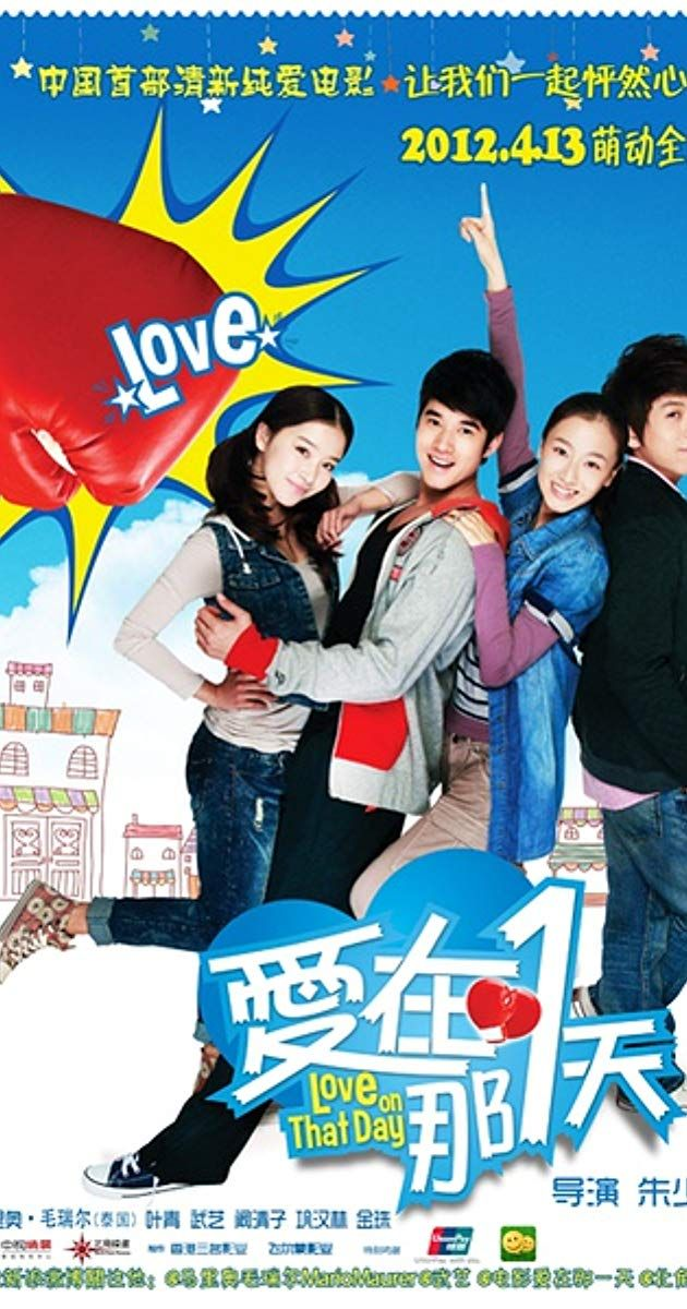 Love On That Day in 2020 Foreign film, Film, Cinema