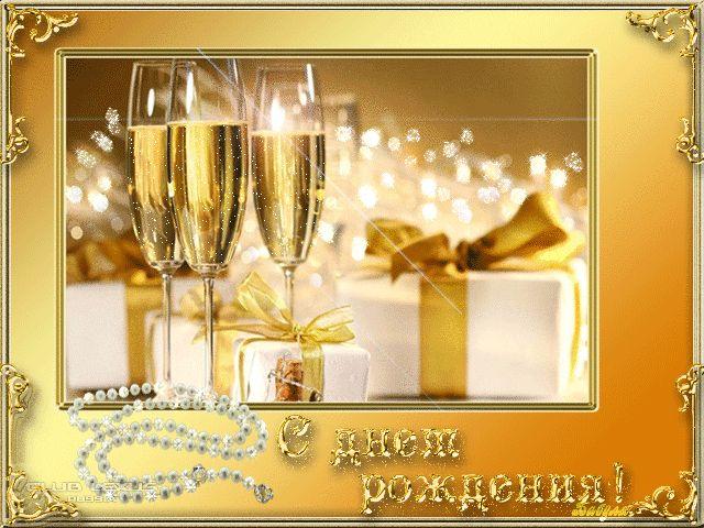 Плейкаст «С Днем рождения!!!»