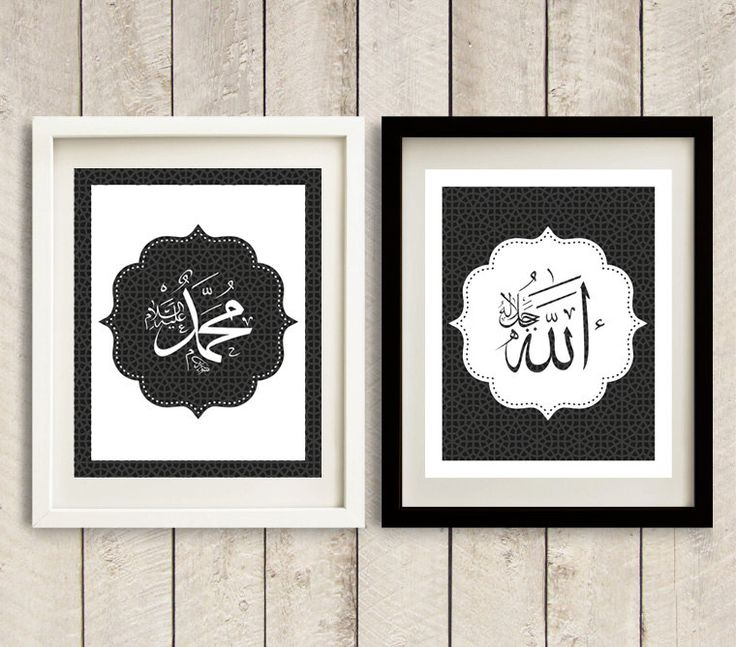 Digital Download Allah and Muhammad by LittleWingsGallery on Etsy