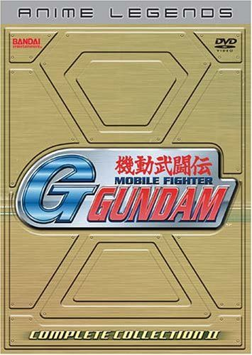 Mobile Fighter G-Gundam: Complete Second Collection  http://www.videoonlinestore.com/mobile-fighter-g-gundam-complete-second-collection-2/