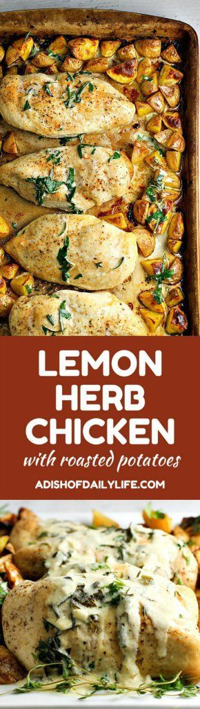 Lemon Herb Chicken with Roasted Potatoes...an easy, flavorful weeknight dinner recipe that is worthy of a special occasion as well! It's a family favorite in our house! #ad @FinlandiaCheese
