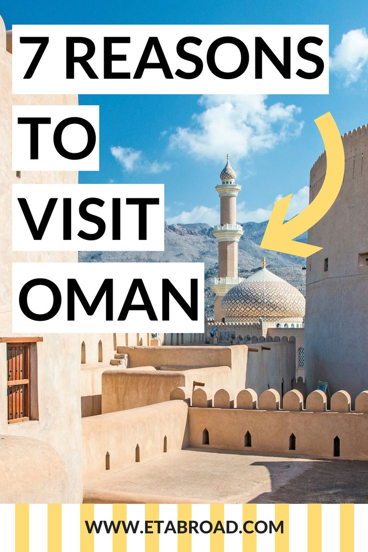 Oman is absolutely unique in its huge canyons, oases, monuments and frankincense plantations. Check out the top 7 attractions that Oman can offer.