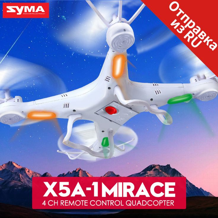 Original Syma X5A-1 (Not X5A) Drone 2.4G 4CH RC Helicopter Quadcopter with No Camera, Aircraft Dron for Novice Ship from Russia #Affiliate