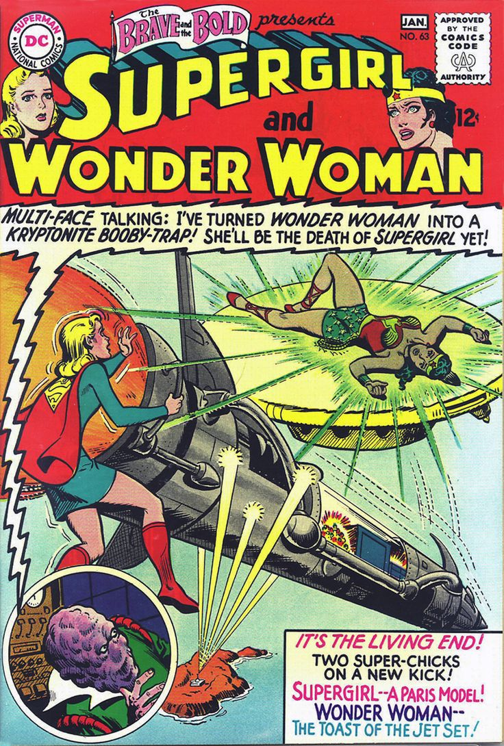 Super Girl And Wonder Woman - The Brave And The Bold 63 -3726