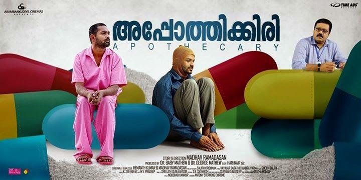 "Mollywood Frames. | Malayalam cinema | Malayalam films: ""Apothecary"" Malayalam movie review"