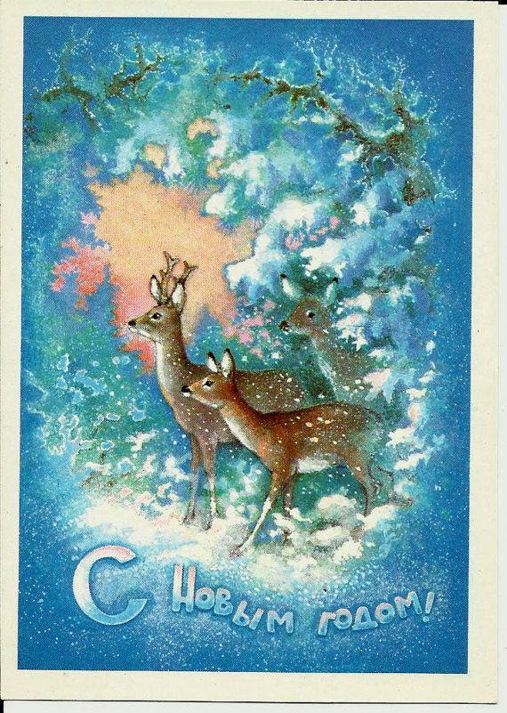Deers - Happy New Year - Vintage Russian Postcard