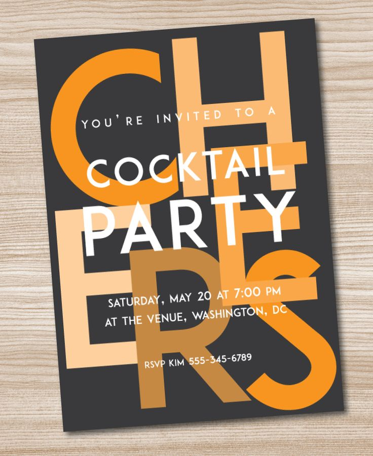cocktail party invitation party invitation - Cocktail Party Invitation