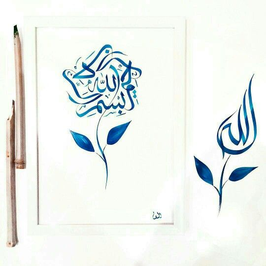 Calligraphy flower