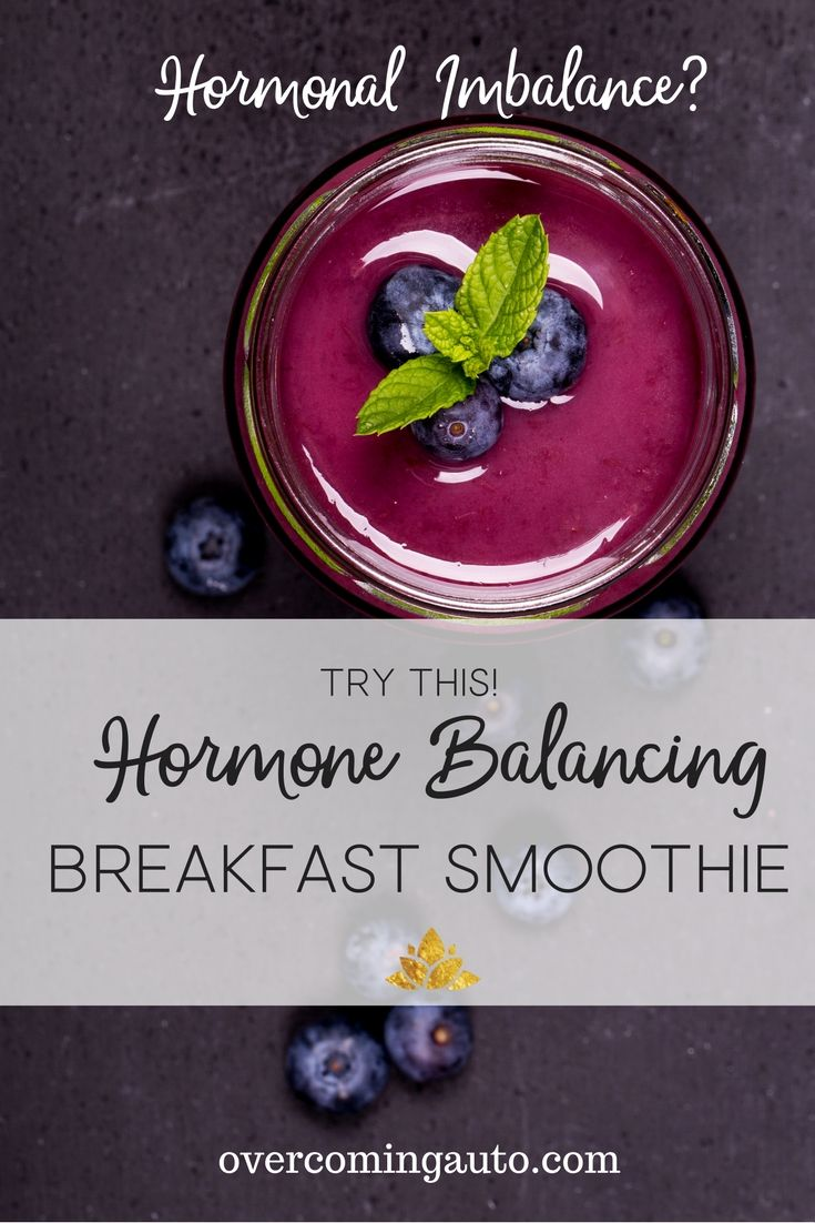 Indulge in a delicious hormone balancing breakfast smoothie and improve your mood with nutrient dense superfoods your hormones will love. thyroid diet | adrenal fatigue diet | thyroid diet recipes | adrenal fatigue fix | hormone balancing diet