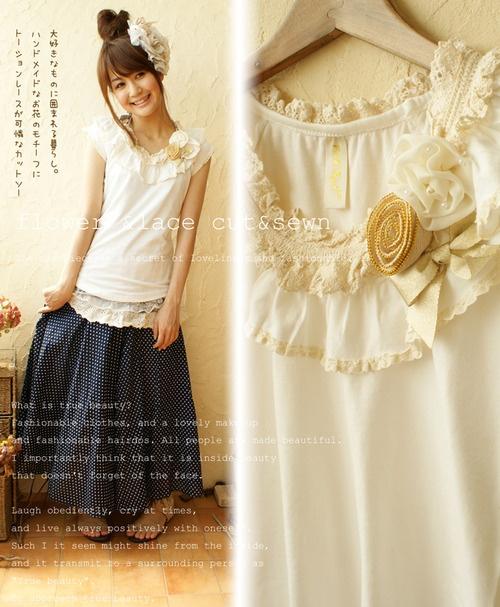 Japanese Fashion Tumblr I 39 D Wear This Pinterest