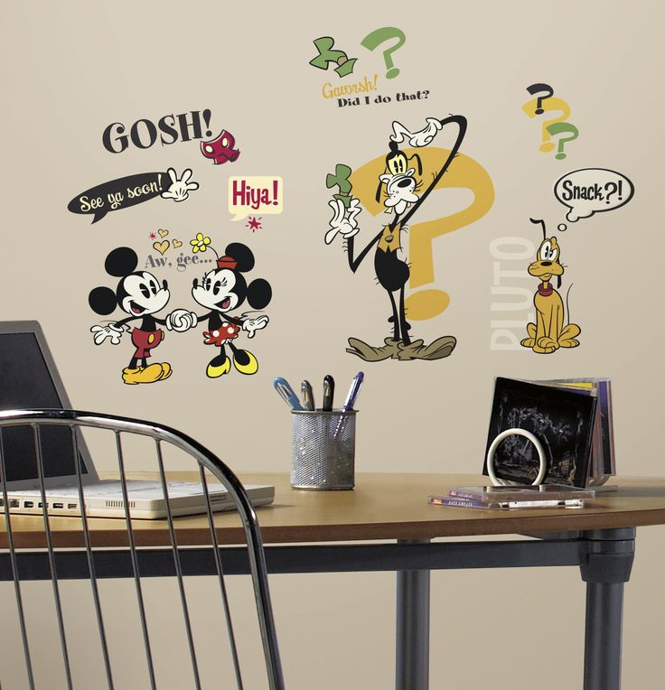 These mickey shorts wall decals are fun retro and oh so
