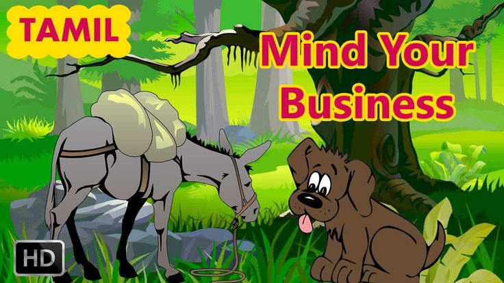 #story #stories #shortstory #tamil #tamilstory #moral #fables – Short Stories for Children – Mind Your Business – Indian Folk Tales