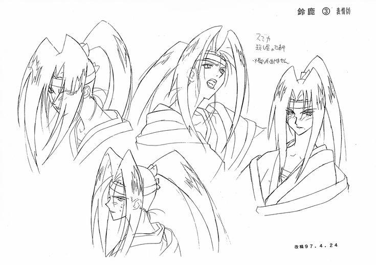 Name:  Suzuka.jpg Views: 43 Size:  1.01 MB